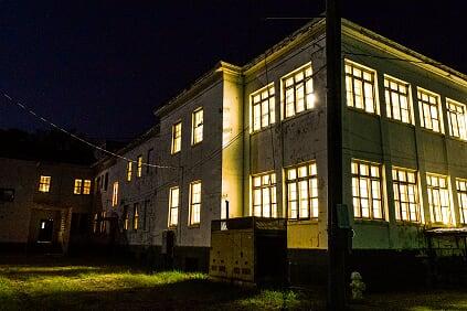 After Dark -