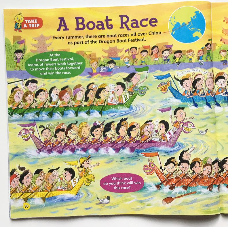 boatrace-L.jpg