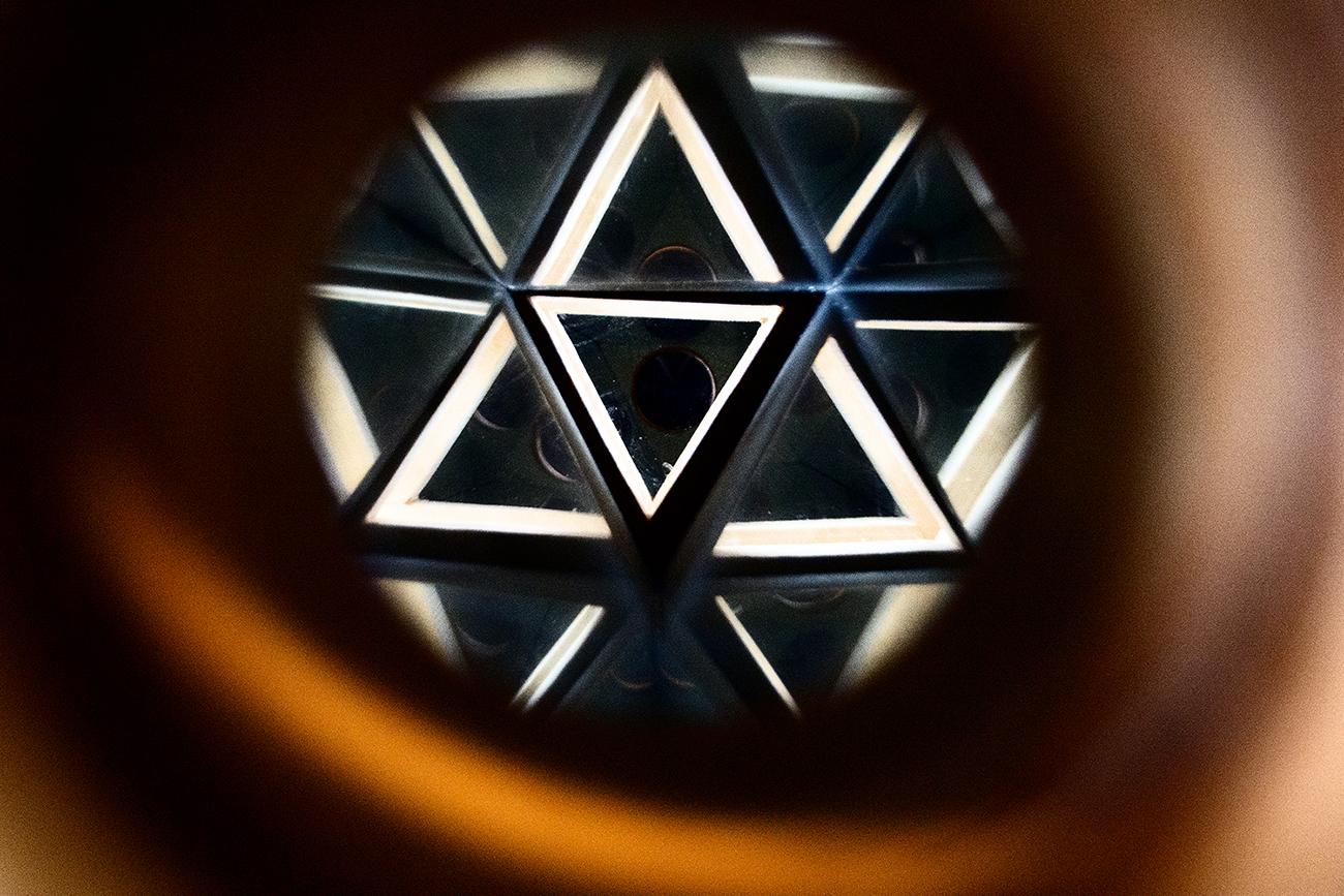 Betty Gowans - Vessel Detail.jpg