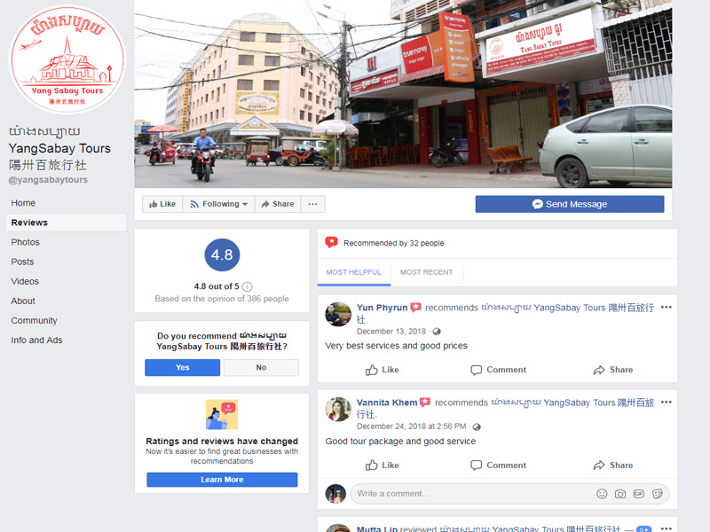 Contact Us on Facebook - we are rate 4.8/5 on facebook