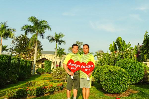 Love From Yangsabay - thank you from yangsabay tour