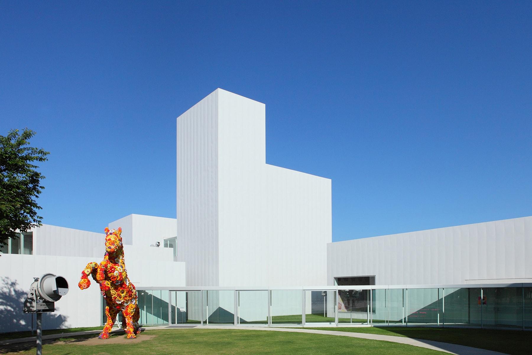 美術博物館