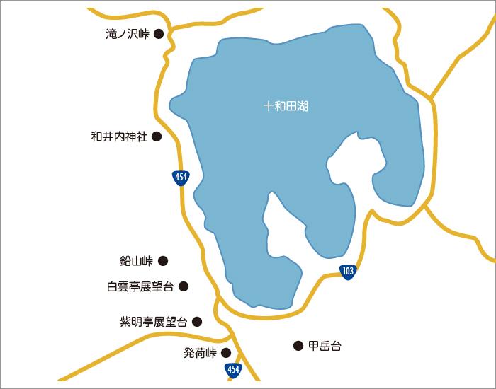 西湖畔 - 北へ向かうと津軽・弘前へ、南へ向かうと秋田県へ。西湖湖岸沿いに走る国道103号・国道454号からは、中山半島を望むことが出来ます。展望台や十和田湖を見下ろせるスポットが多く、十和田湖全景をいろいろな角度から眺めたいならぜひ立ち寄りたいエリアです。また、ひめます養殖にまつわる建造物や神社なども、このエリアのみどころのひとつ。休屋を境に、東側・宇樽部方面がアクティブに自然のここちよさを体感するエリアなら、西側・西湖畔は十和田湖を俯瞰しながら、湖を形成した自然の力やこの土地の文化が定着した年月をじっくり感じるエリアと言えるでしょう。