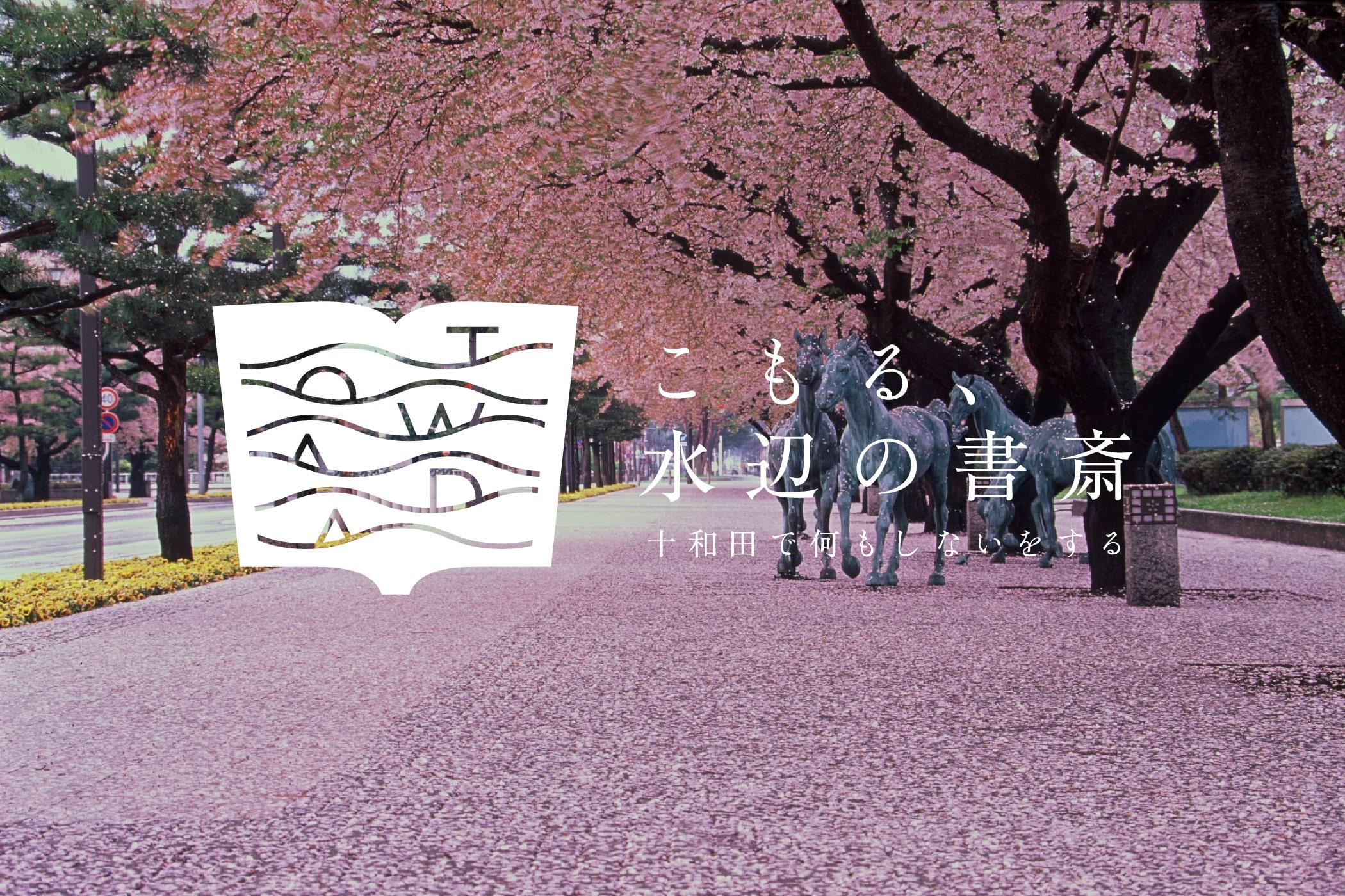 A06官庁街 春0004s-min copy (2019-08-09)-min.jpg