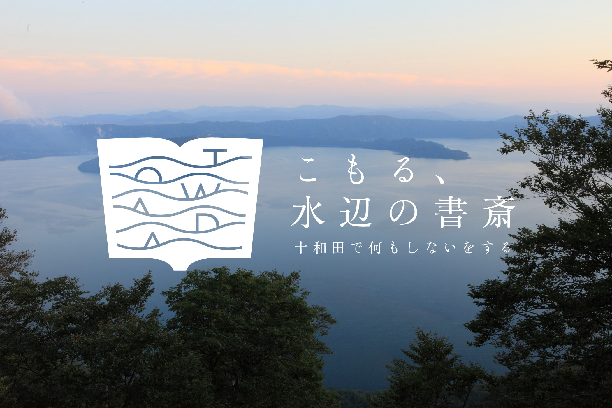 A01御鼻部山0001s-min copy (2019-08-09)-min.jpg