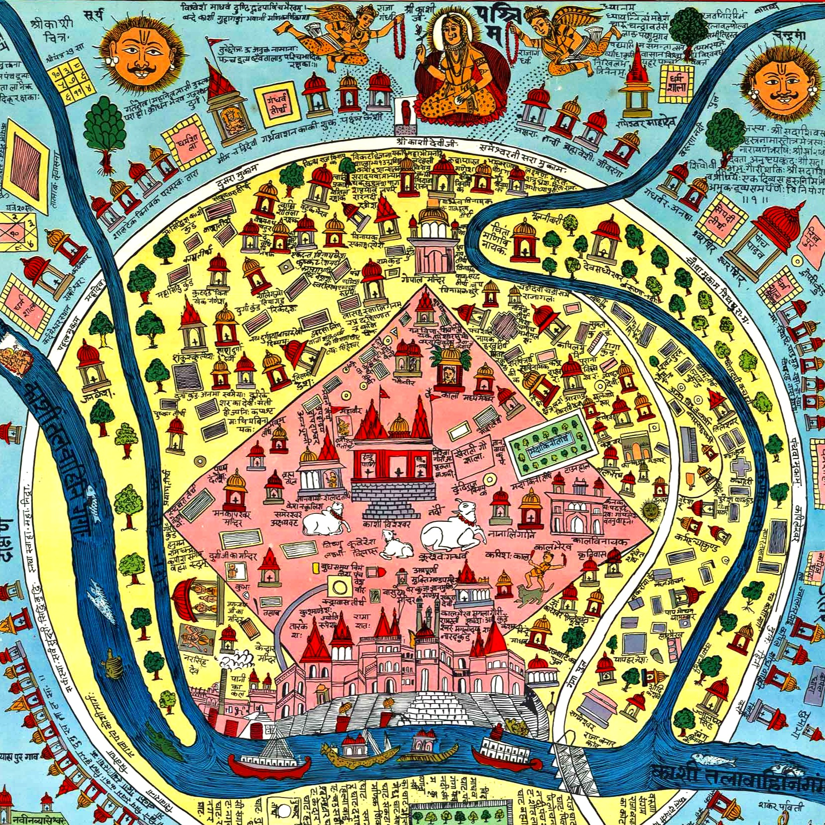 The Sacred Circle: Panchkosi Yatra -