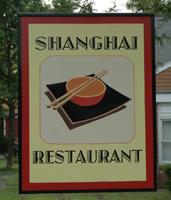shanghai-restaurant-logo.jpg