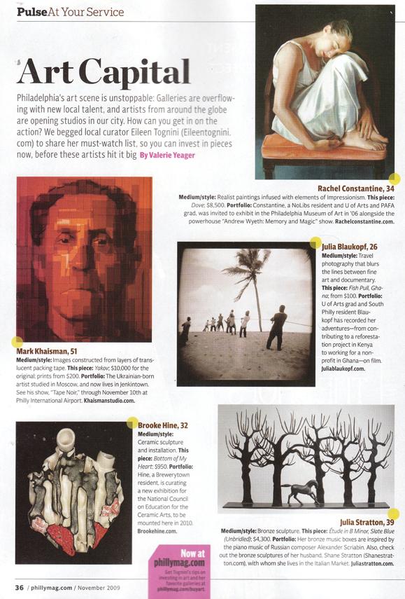 --Philly Magazine Pulse 2009.jpg