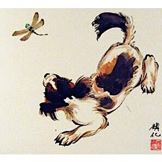 2018 YEAR OF THE EARTH DOG /////I'm ready to get into the groove of this Chinese New Year, guys. I love the vibe. Dogs are social, childlike, loyal, active, loving, and totally present  in the moment. The Earth element brings in grounding, stability & support to the year which will hopefully create a rather harmonious experience for us when combined with those lovely Dog traits. This seems like a great year to get into your creative mind, root yourself in the moment, be present, truly nourish yourself, find peace and joy, & see what all can happen when you run after your dreams. I'm excited to be working on a new program that weaves together many of these Earth Dog elements and I look forward to sharing it with you in this befitting year.  Happy new year! 🐕🎋⛩🎊❣️