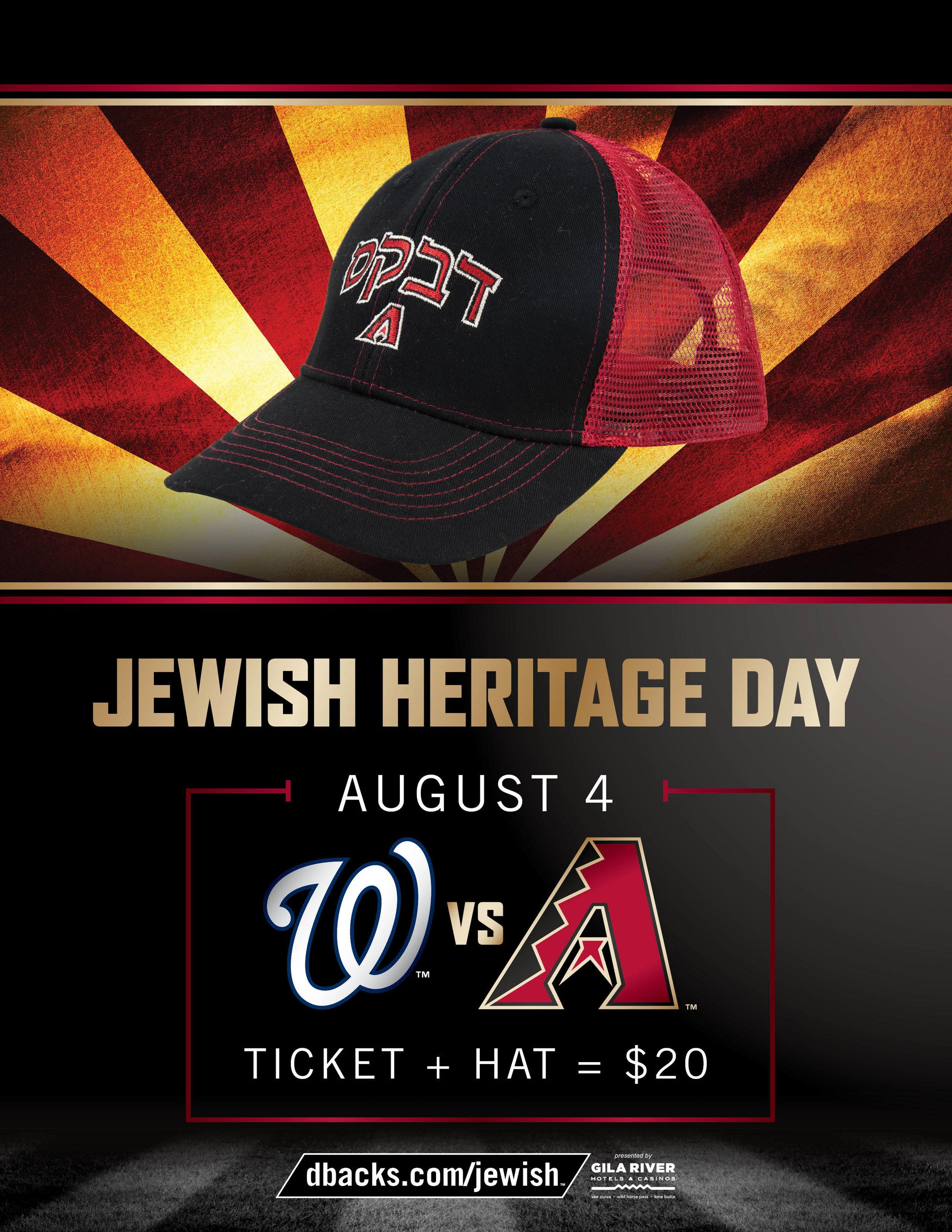 ST35-071914 Jewish Heritage ads 8.5x11 PRESS (1).jpg
