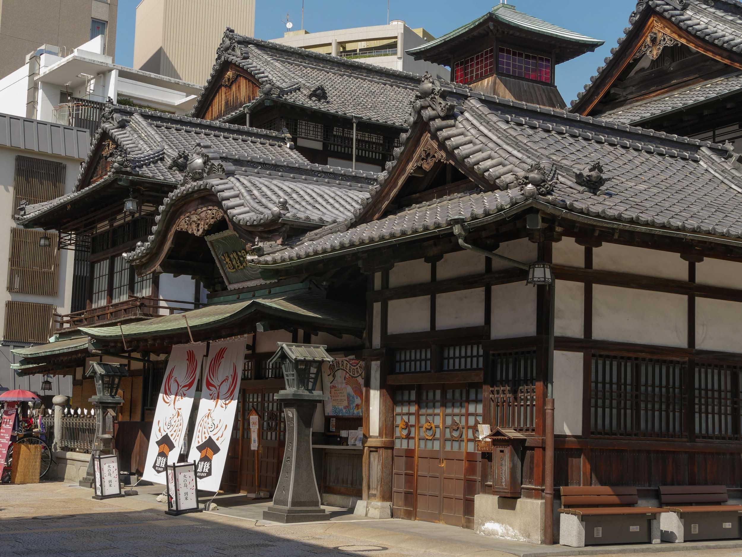 matsuyama-dougo-onsen-1.jpg