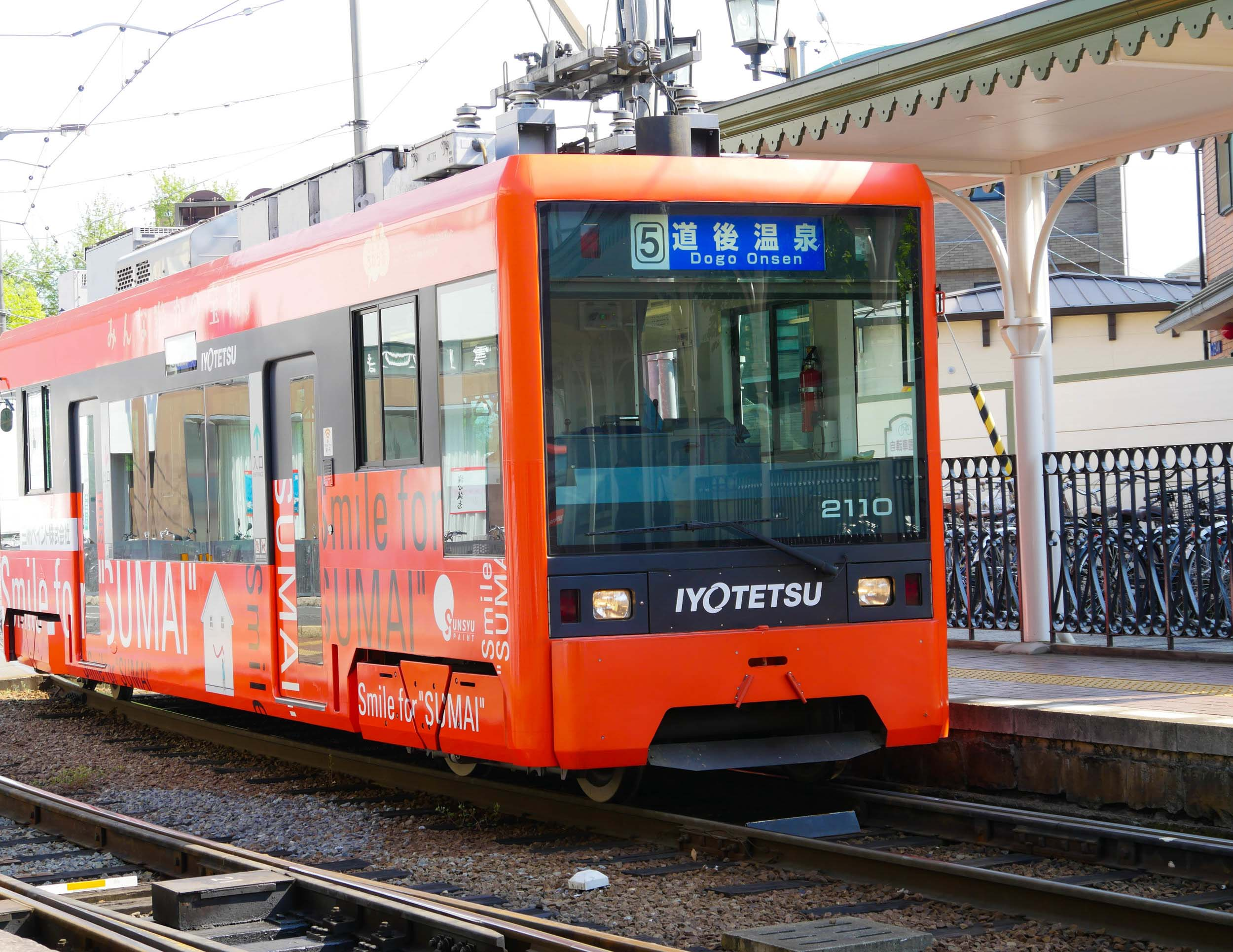 matsuyama-dougo-onsen-4.jpg
