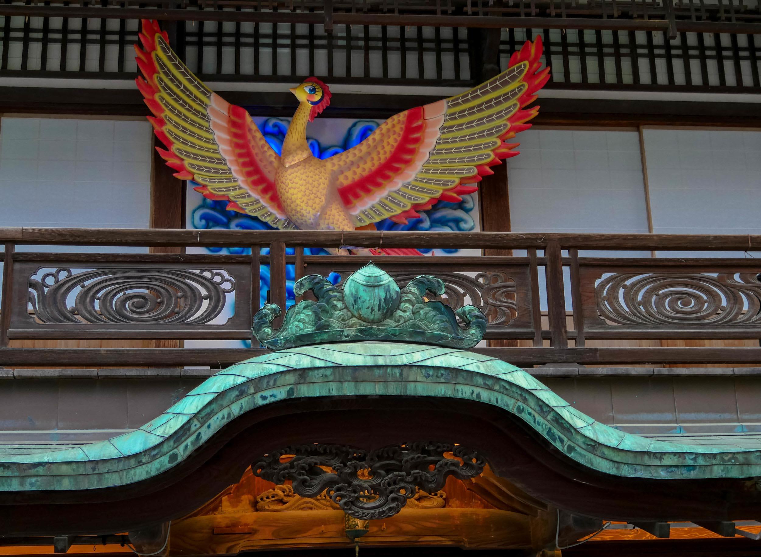 dougo-onsen-main-building-phoenix