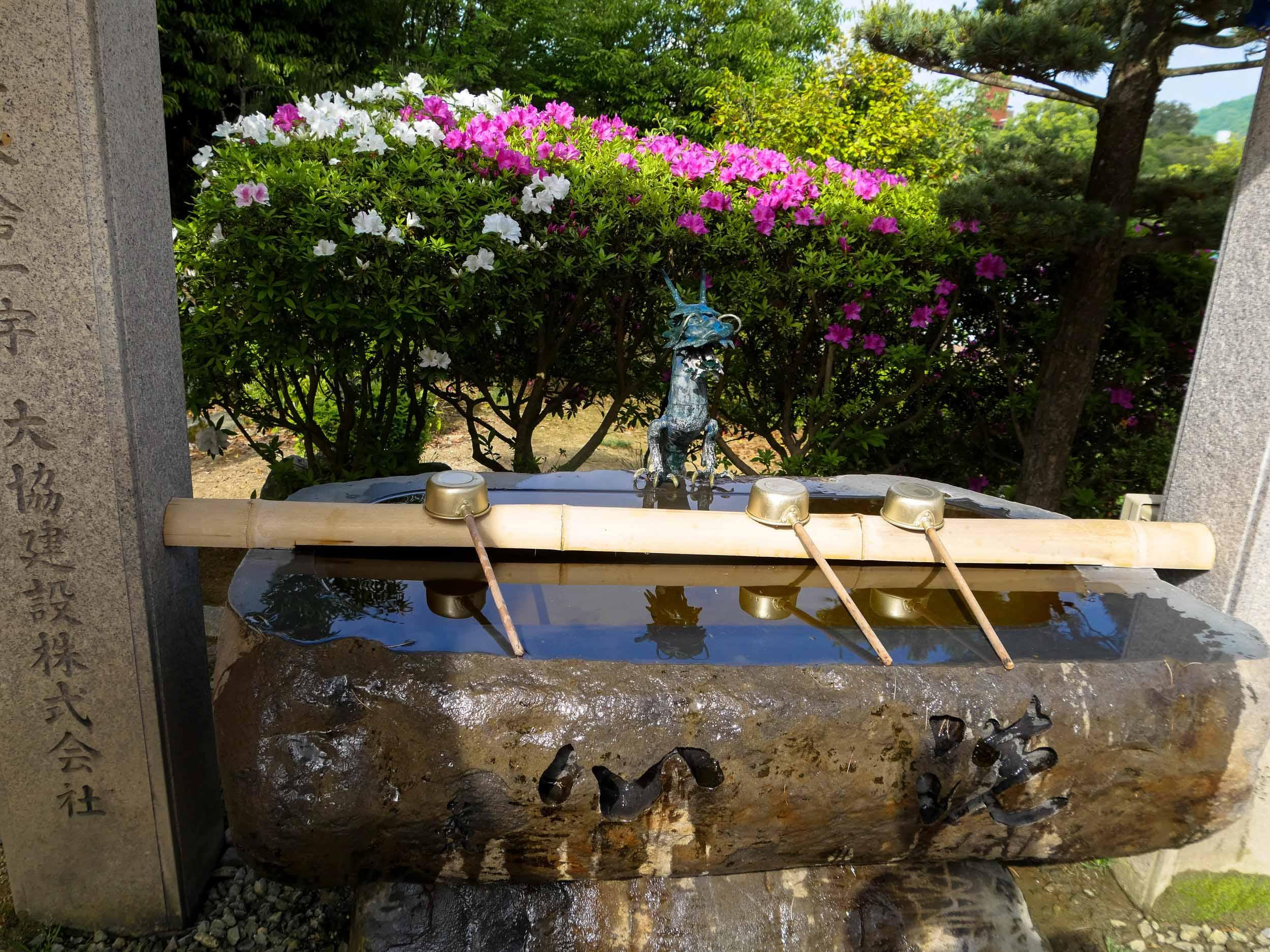 matsuyama-dougo-onsen-26.jpg