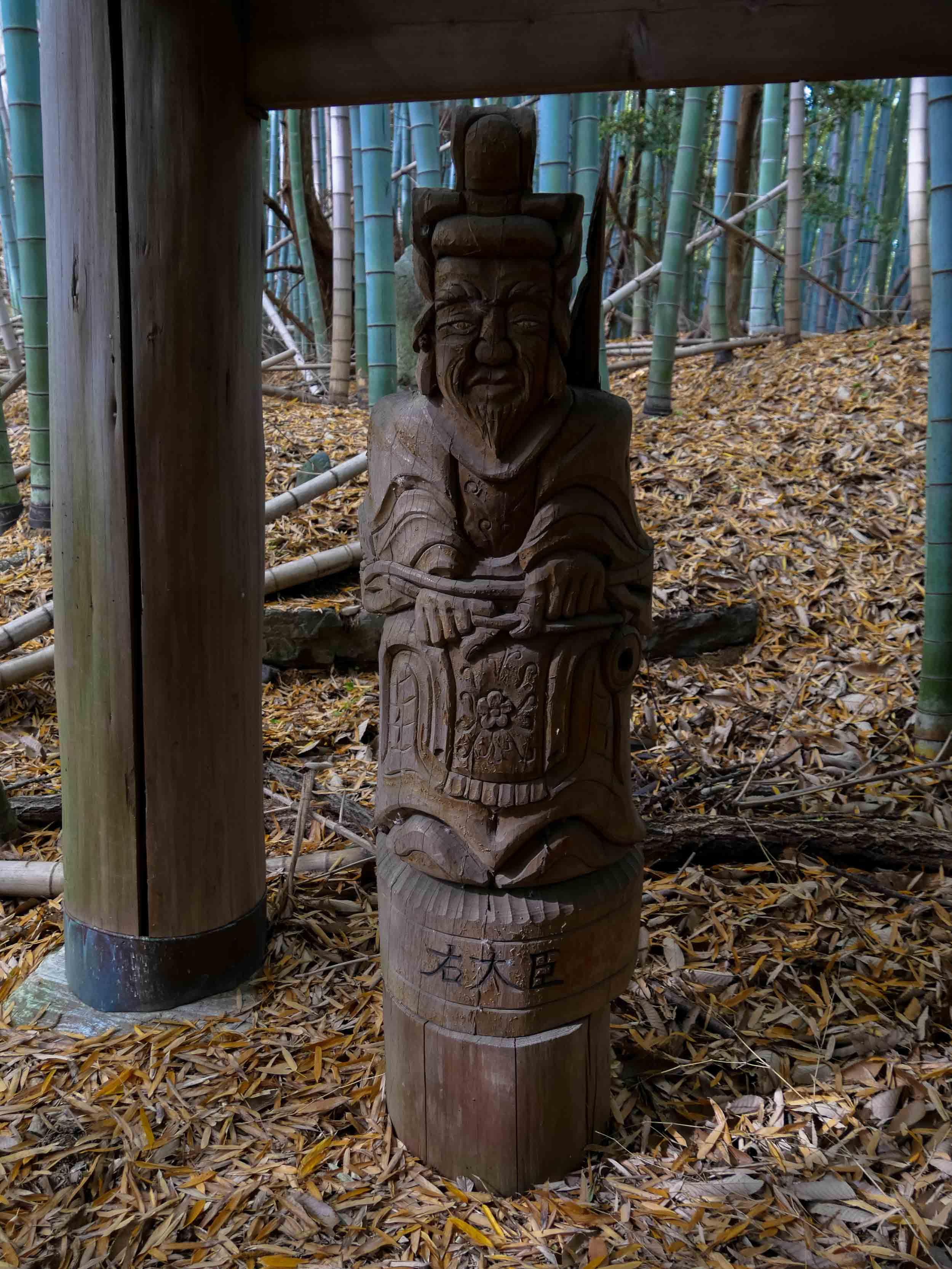 matsuyama-dougo-onsen-33.jpg