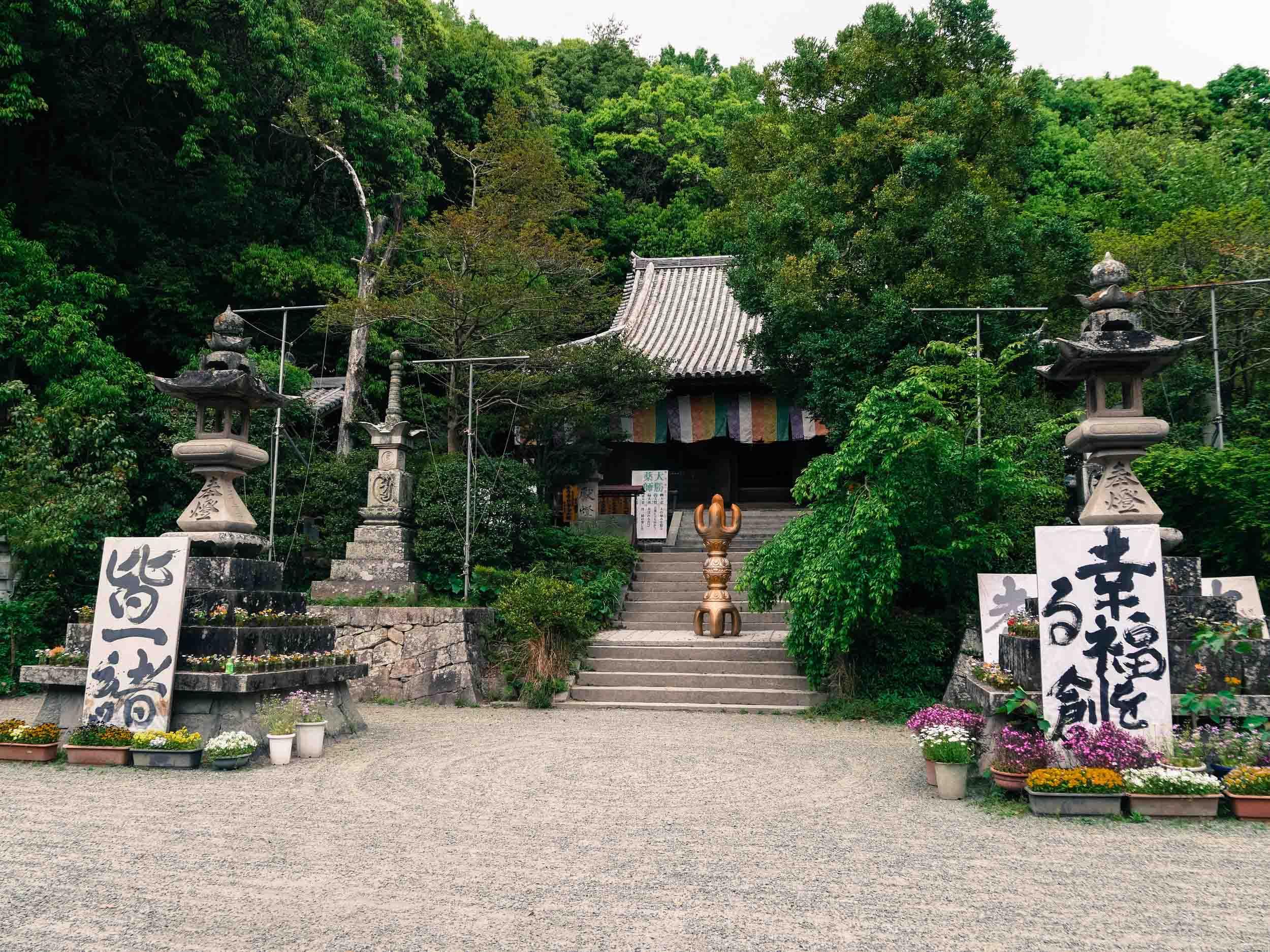 matsuyama-dougo-onsen-57.jpg