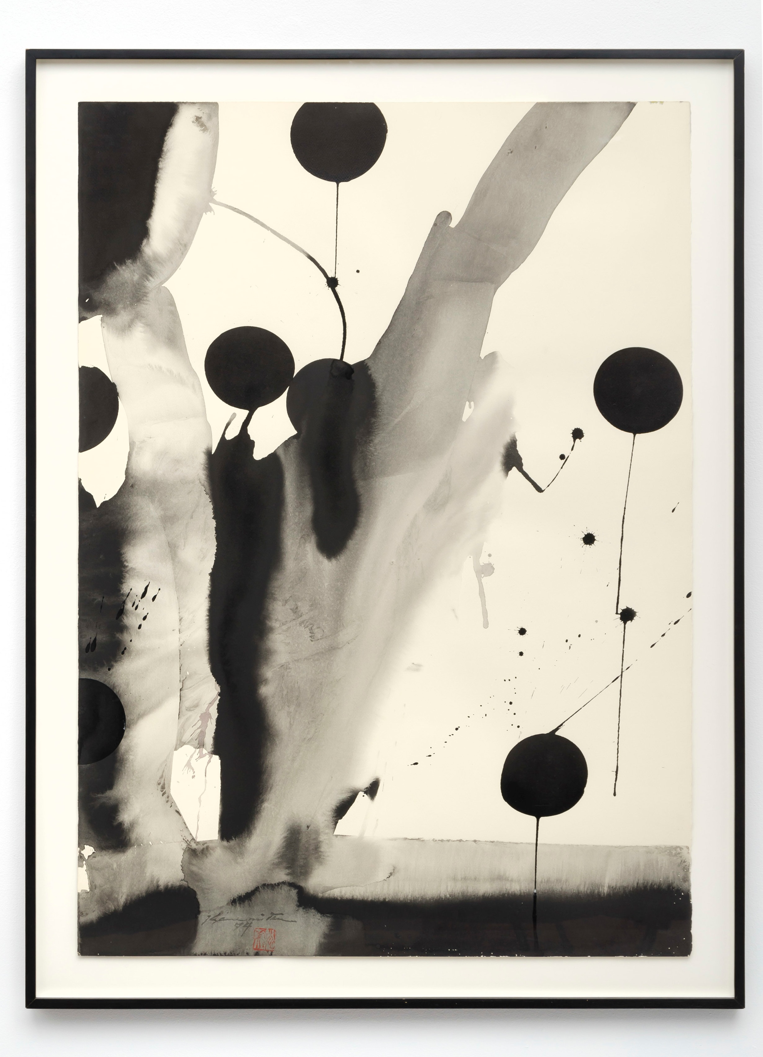 Untitled #7450   1974  sumi ink on paper  44.5 x 32.75 inches, 113 x 83.2 centimeters
