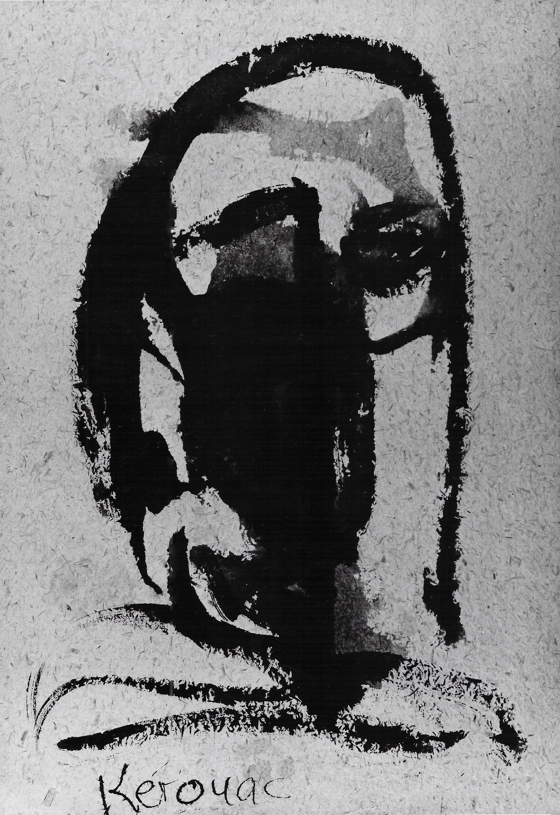 Portrait of Kanemitsu , Jack Kerouac, ink on paper, 1962.