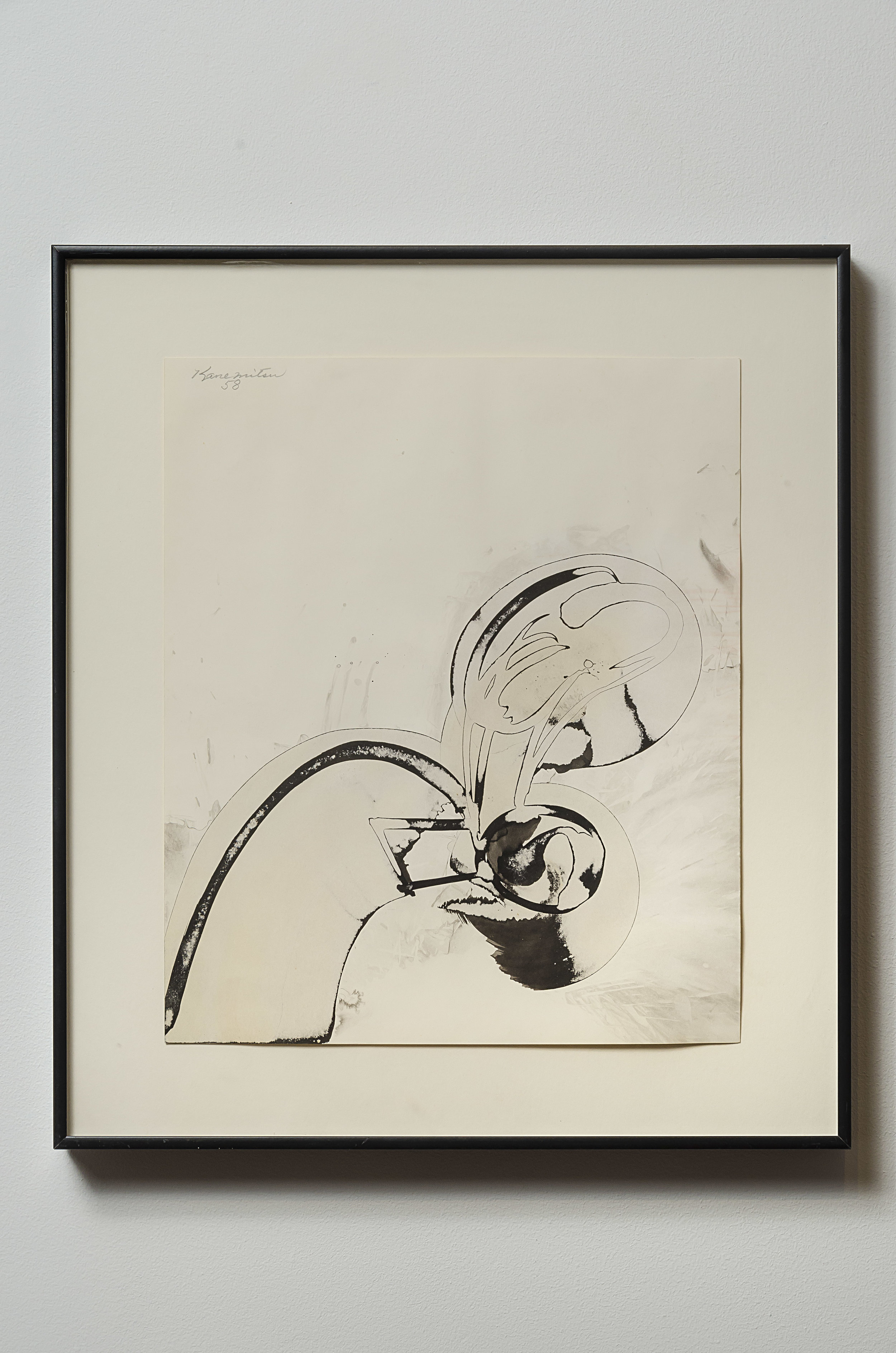Untitled #23 , 1958 sumi ink on paper 13 x 11 inches; 33 x 27.9 centimeters