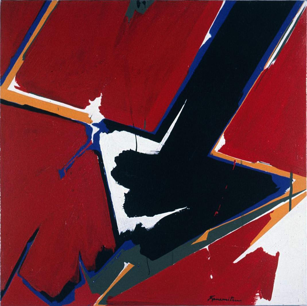 Arrow Series , c. 1964 acrylic on canvas
