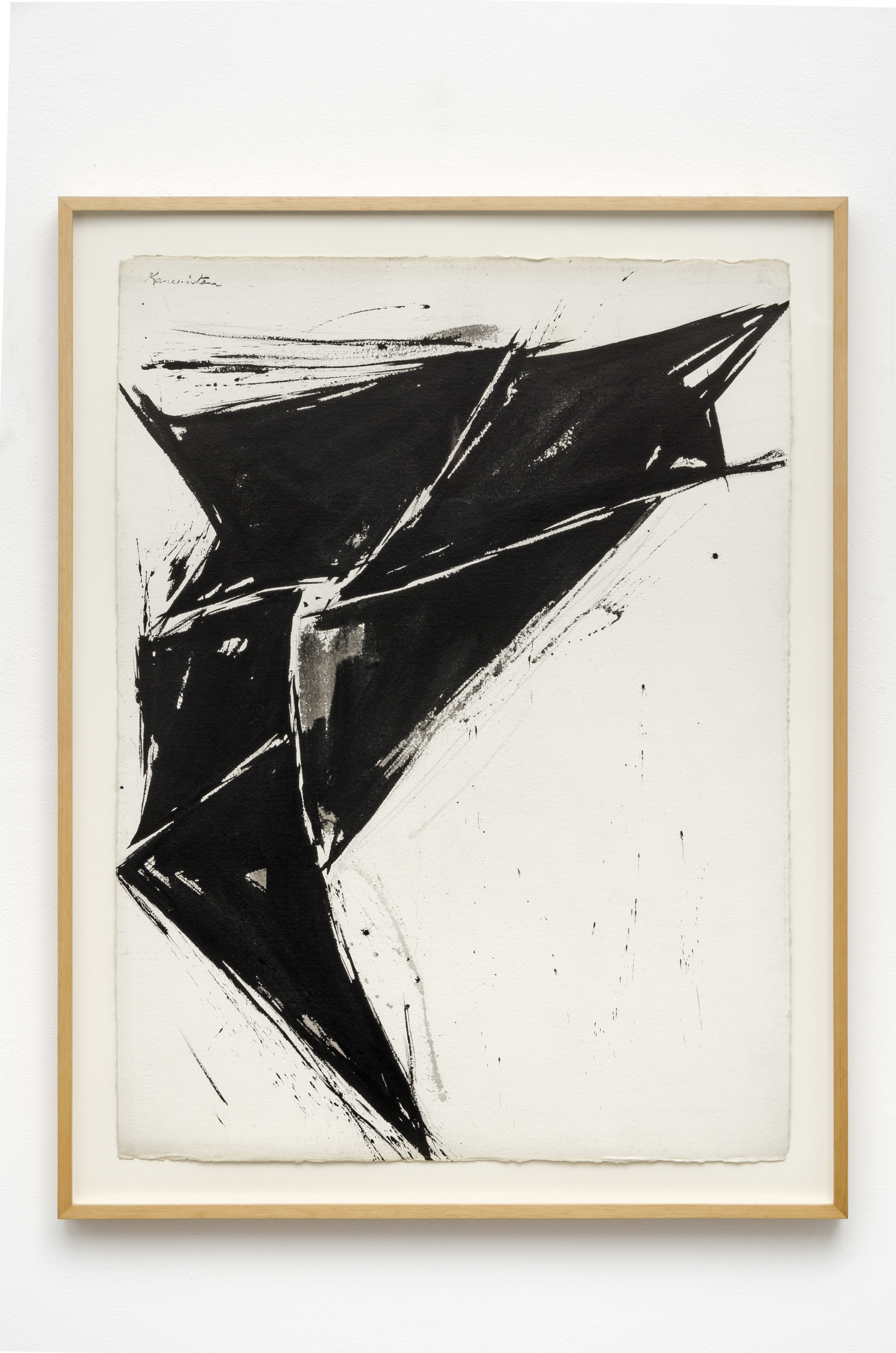 #10 , 1961 sumi ink on paper 30.5 x 22.5 inches; 77.5 x 57.1 centimeters