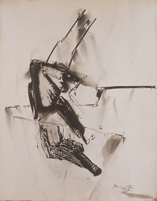 Arrow Series 8-9 , 1963 sumi ink 29 x 22 3/4 inches; 73.7 x 57.8 centimeters