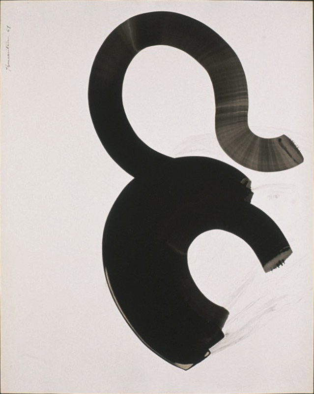 XO-17 #20 , 1969 sumi ink 23 x 29 inches; 58.4 x 73.7 centimeters
