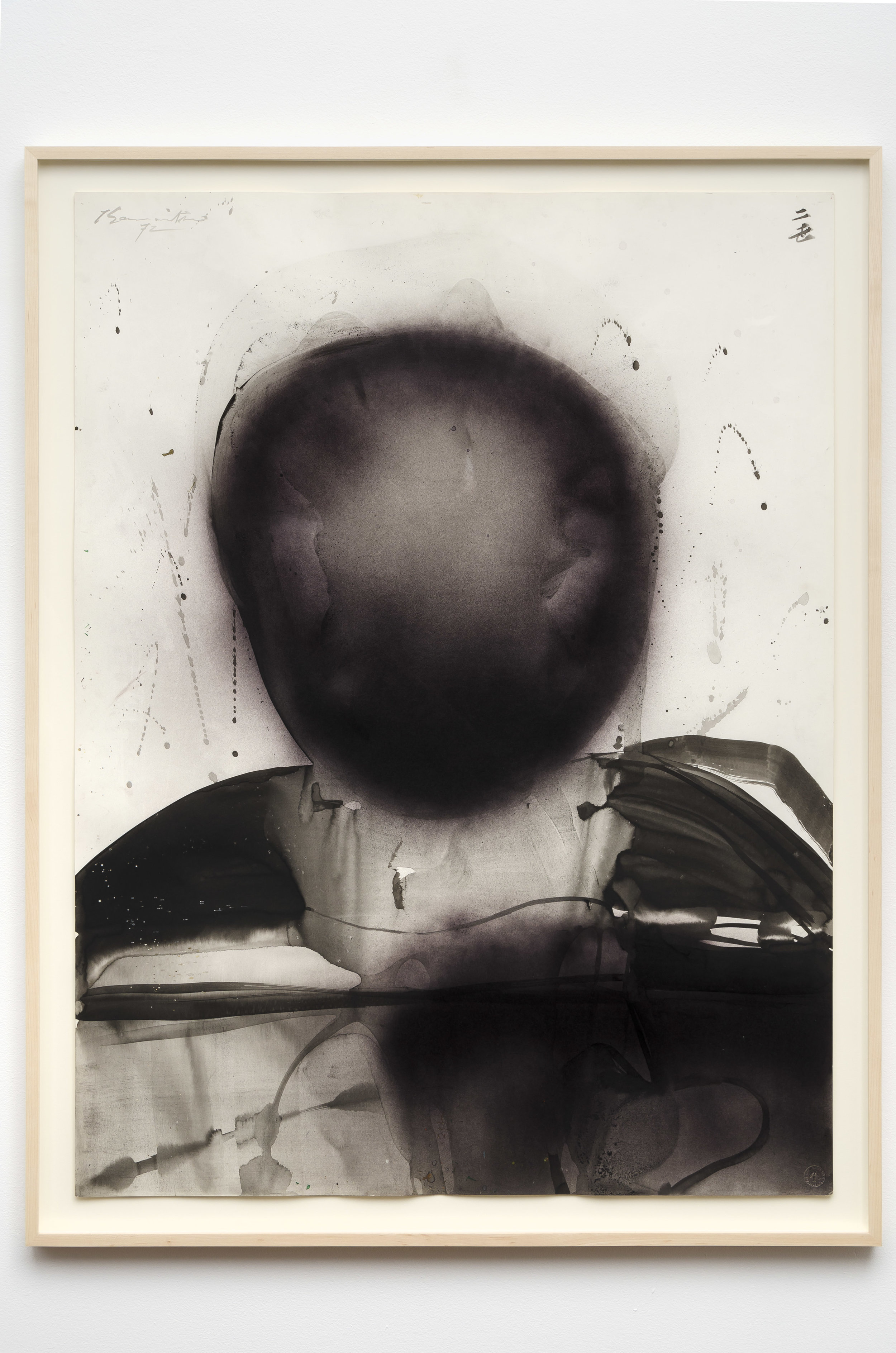 Untitled , 1972 sumi ink on paper 43.5 x 33.75 inches; 110.5 x 85.7 centimeters