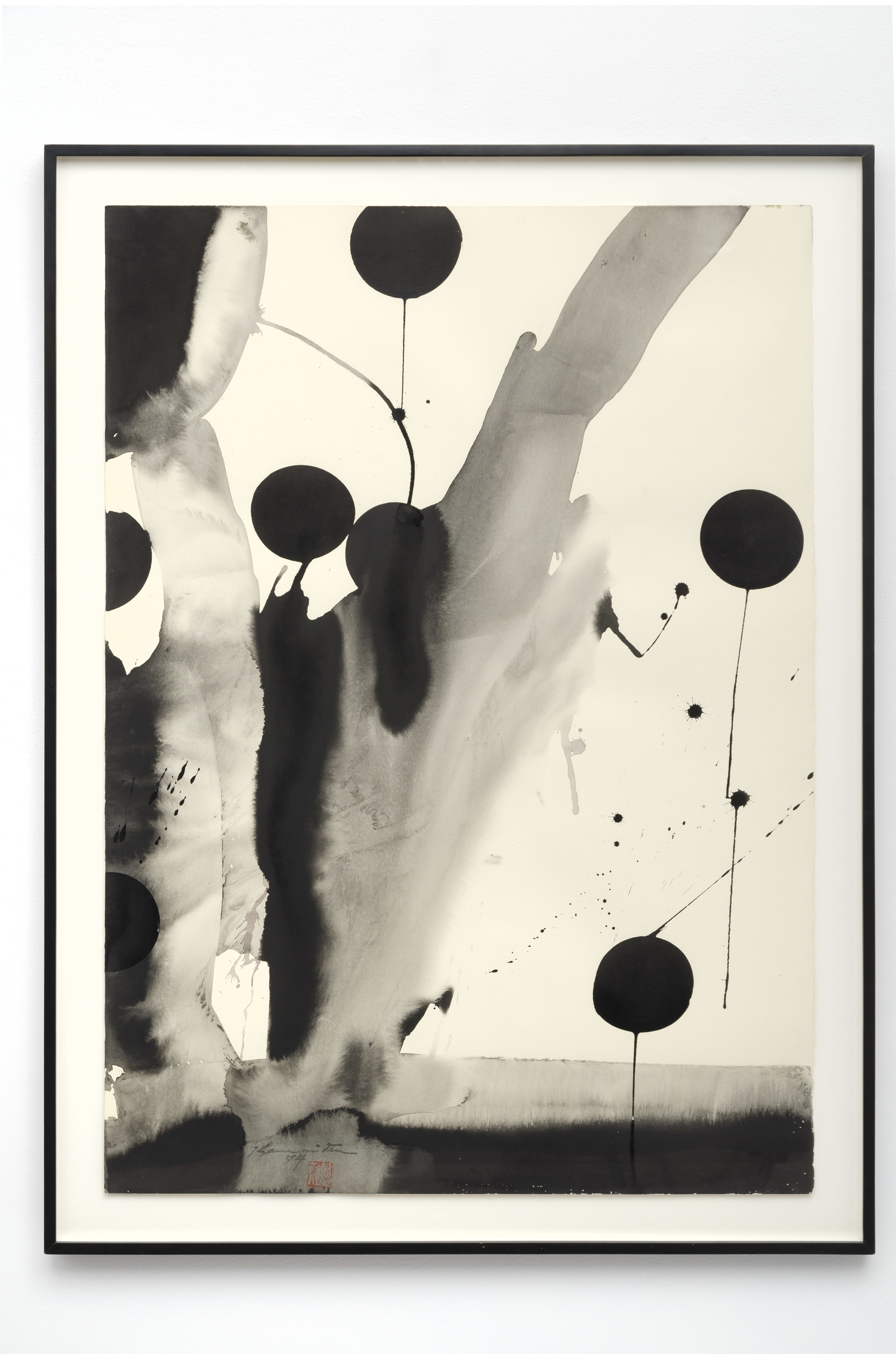 Untitled #7450 , 1974 sumi ink on paper 44.5 x 32.75 inches; 113 x 83.2 centimeters