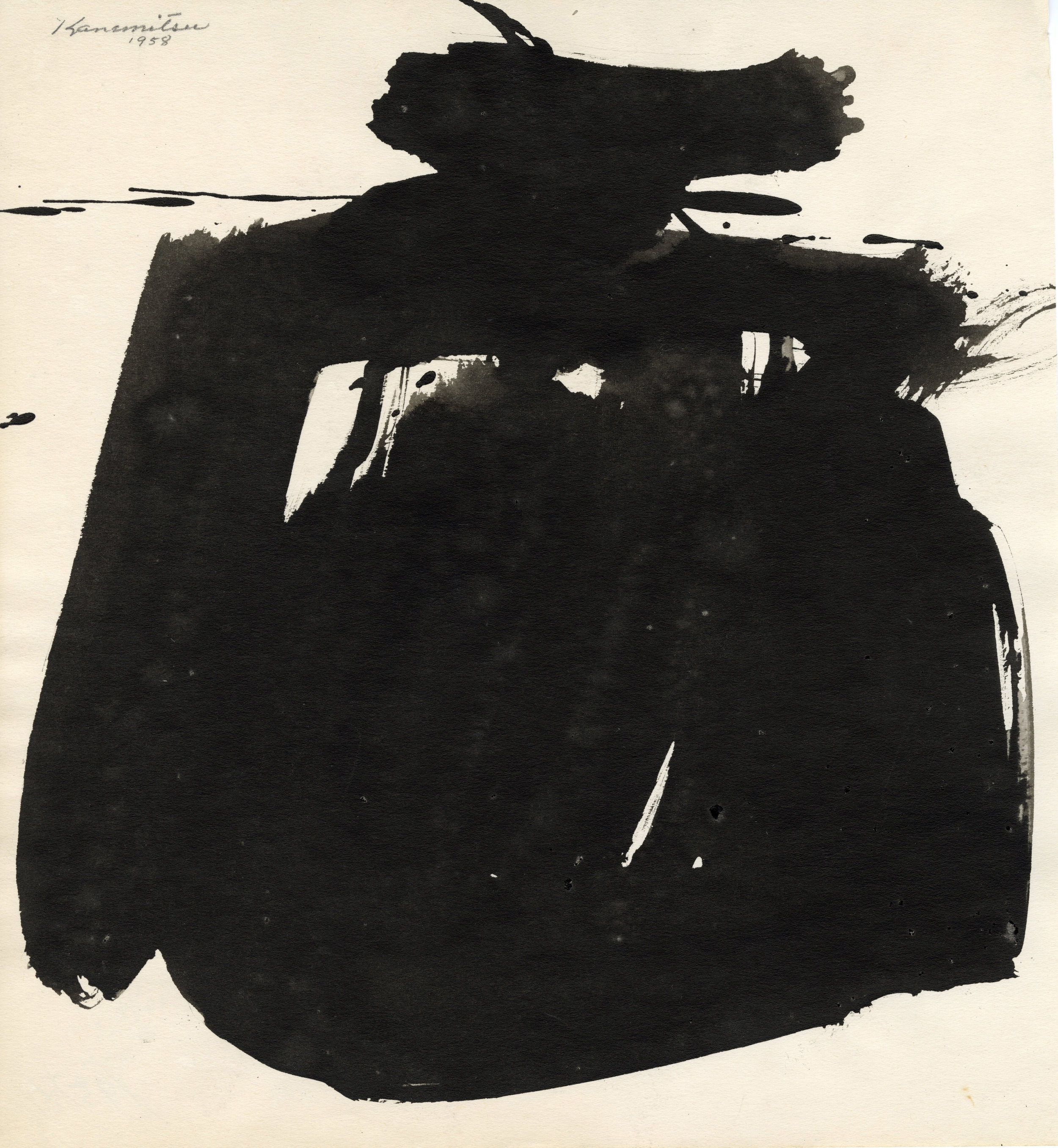 Untitled 2030 , 1958 sumi ink on paper 11 x 10 1/4 inches; 27.9 x 26 centimeters