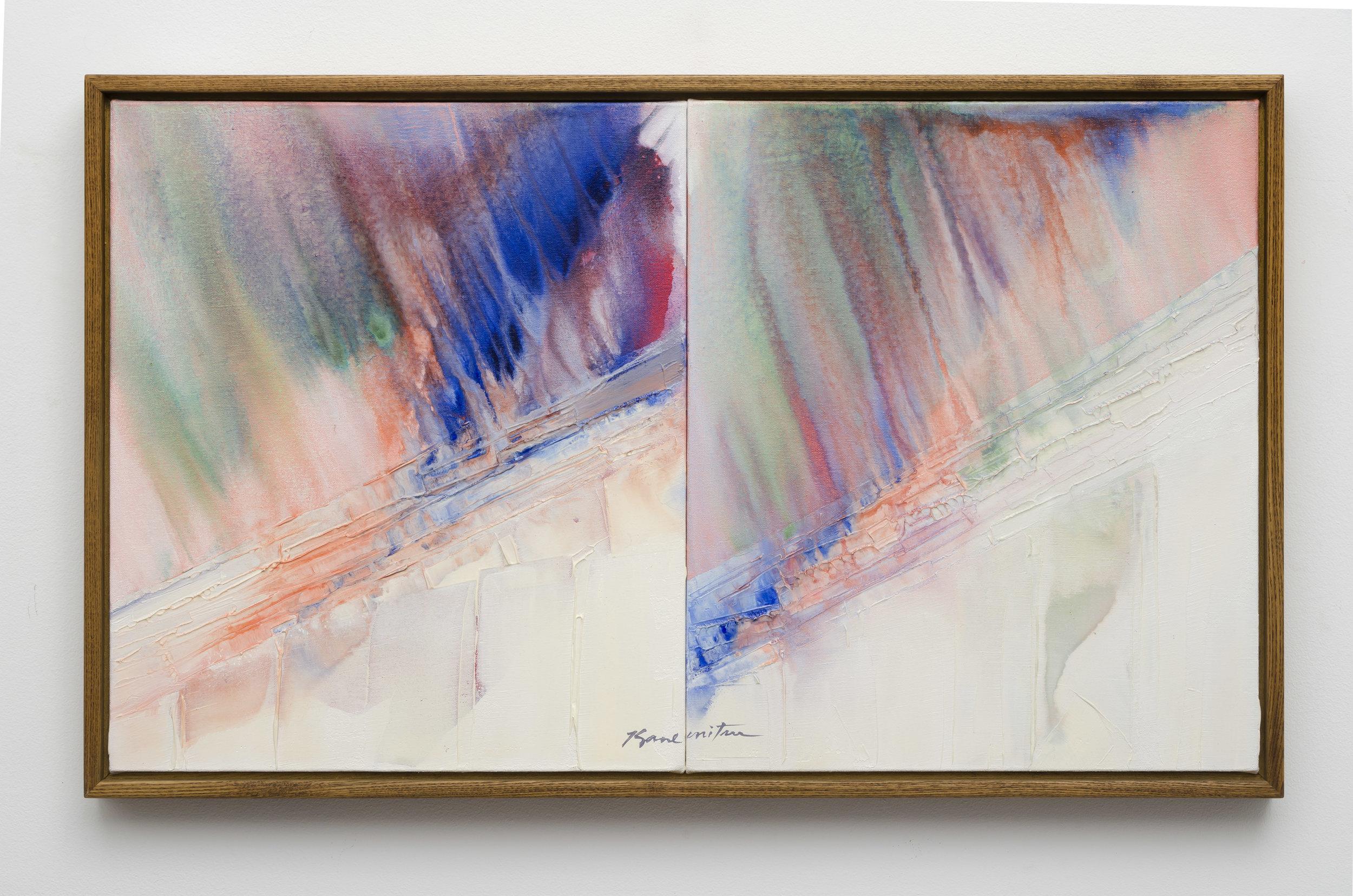Summer Rain , 1988 acrylic on canvas 22.75 x 37.75 inches;, 57.8 x 95.9 centimeters