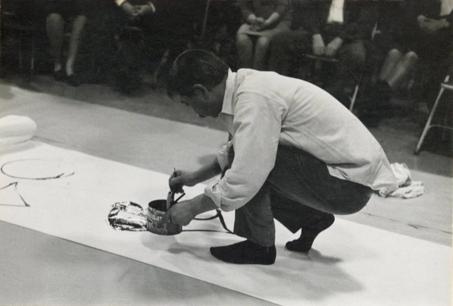 Kanemitsu in Action 1.jpg
