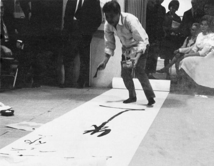 Kanemitsu in Action 6.jpg