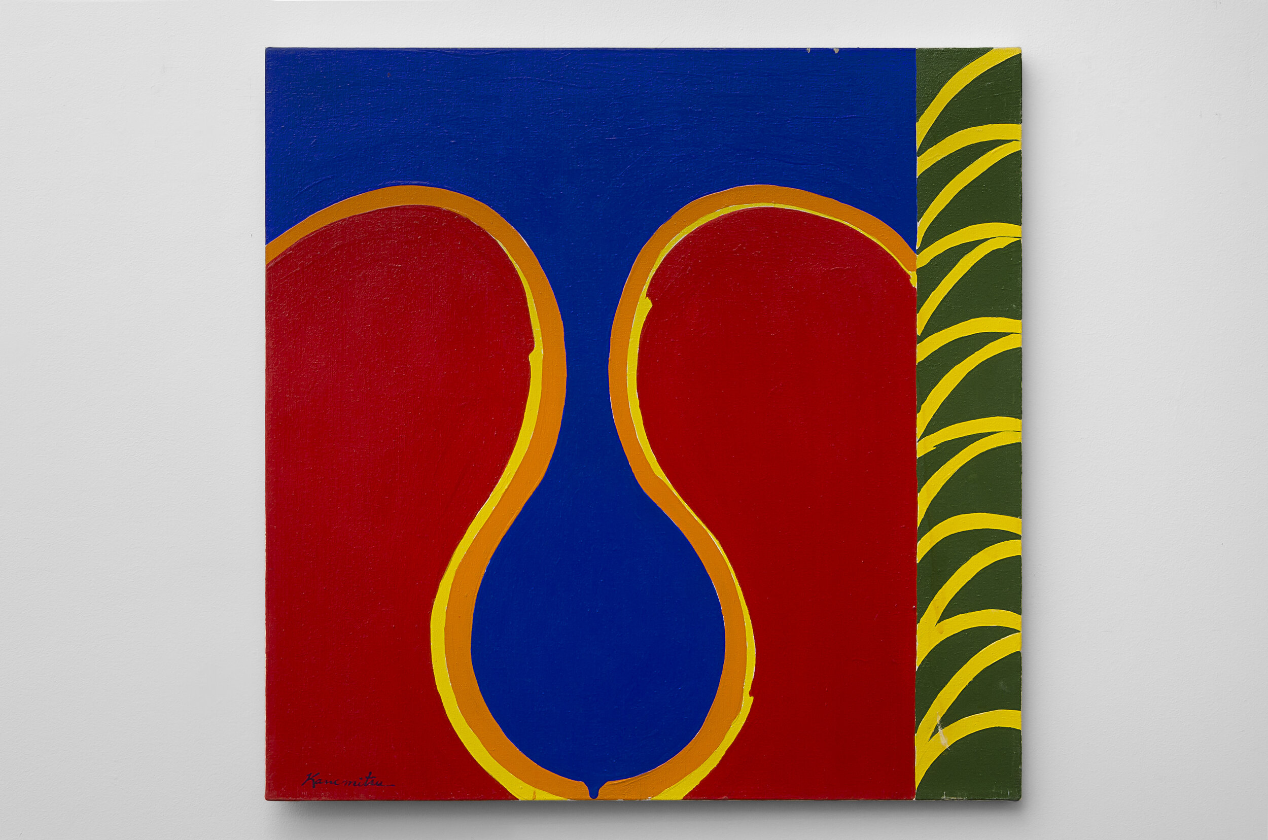 Untitled (A) , 1956 acrylic on canvas 28 x 28 inches; 71.1 x 71.1 centimeters