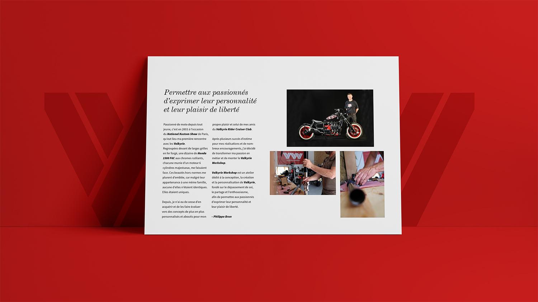 histoire-de-marque-valkyrie-workshop-01.jpg