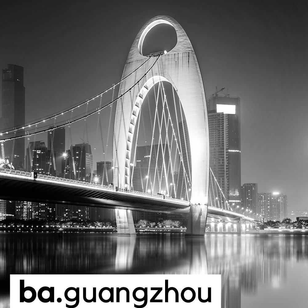 Find us at:  14/F, Tower A, China International Centre, No. 33, Zhongshan San Road Yuexiu District Guangzhou, 510055, China   Phone:  (852) 2301 3082