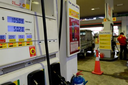 shell petrol station in singapore