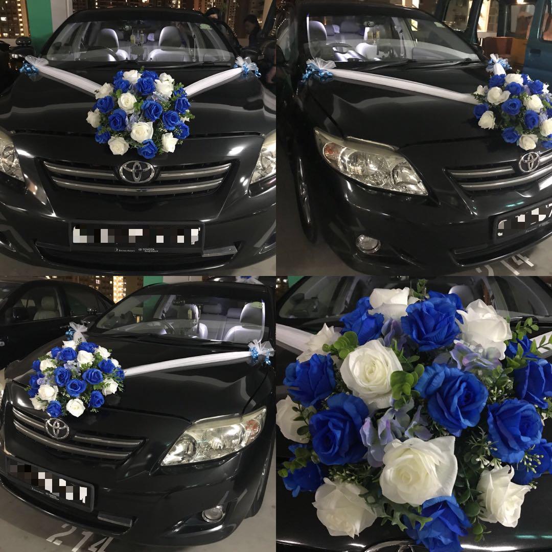Toyota Altis Wedding Car