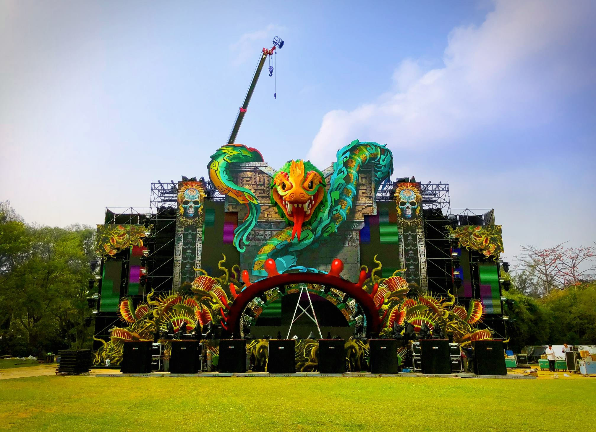 HD green monster stage.