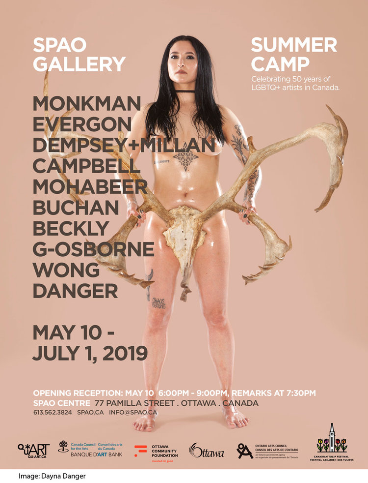 Summer-Camp_2019-2.jpg