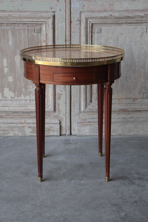 design-dictionary-closed-bouillotte-table.jpg