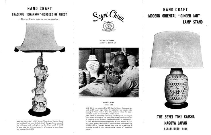 design-dictionary- blanc de chine seyei china