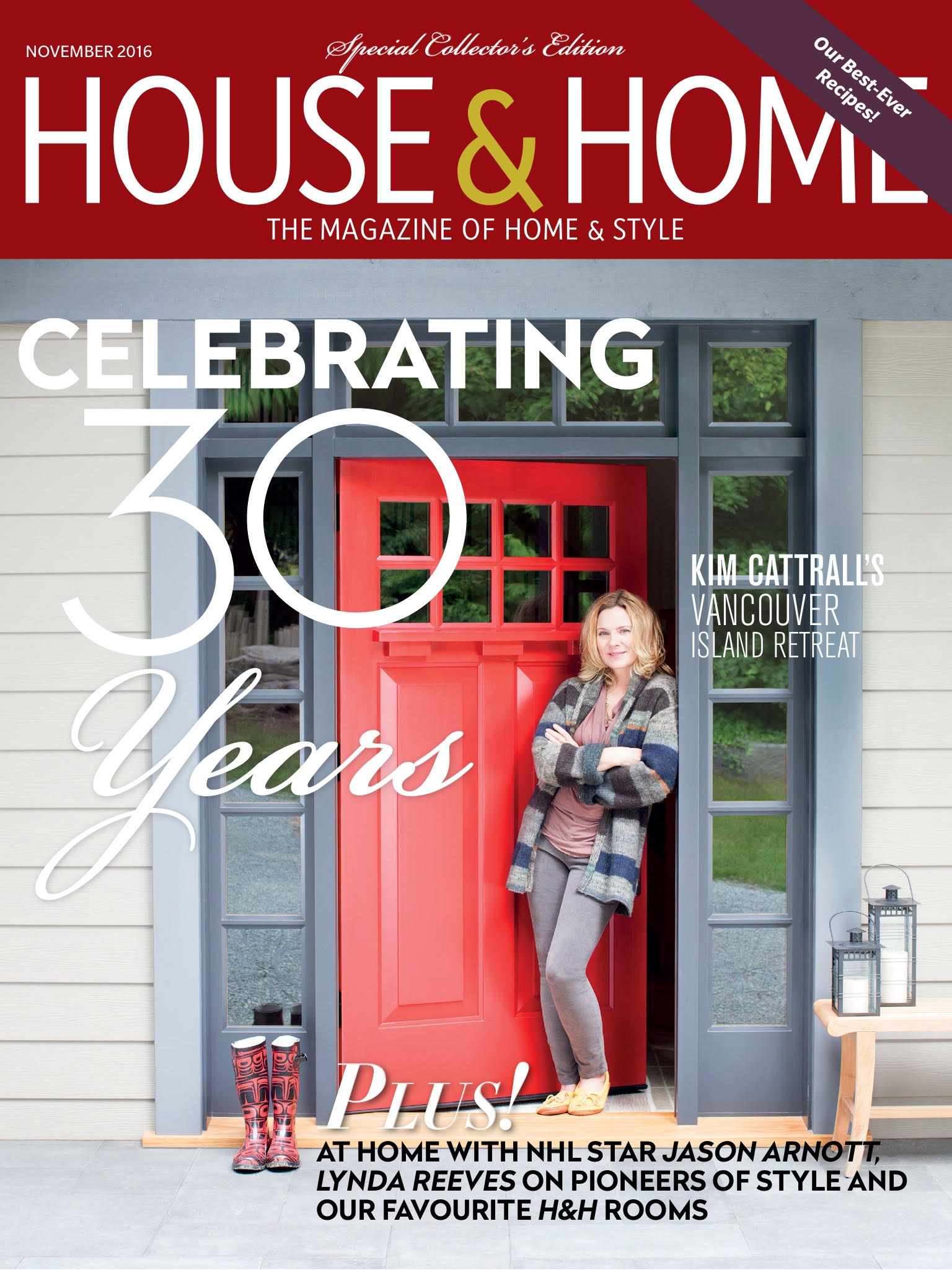 house-and-home-2016.jpg