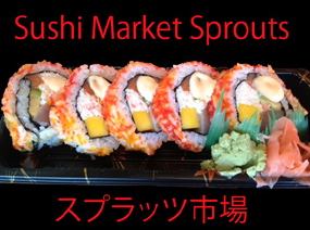 Sushi_Market.jpg