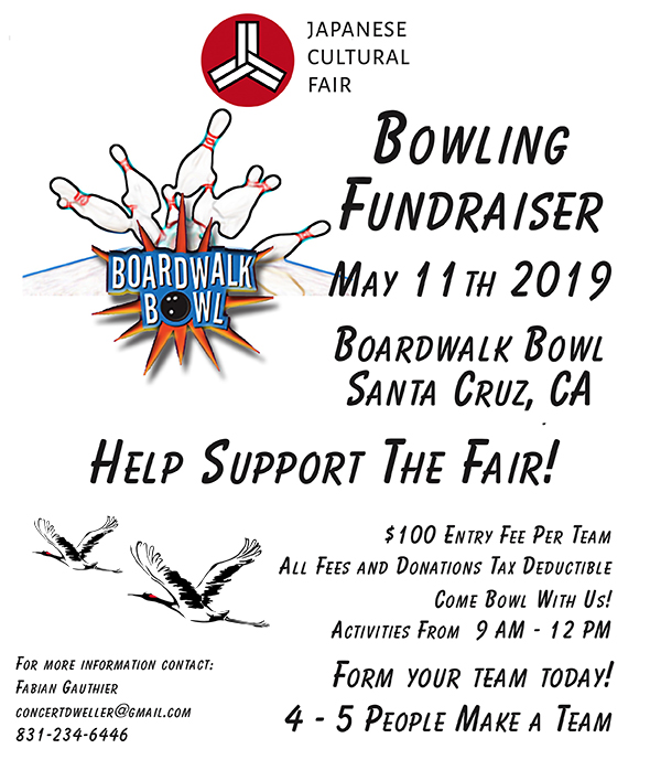 2019 Bowl Fundraiser Site Post.jpg