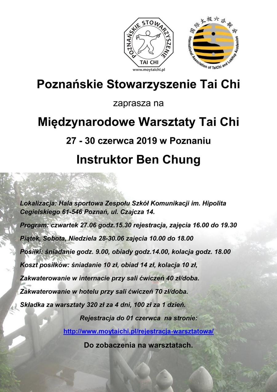 Poznan Plakat.jpg