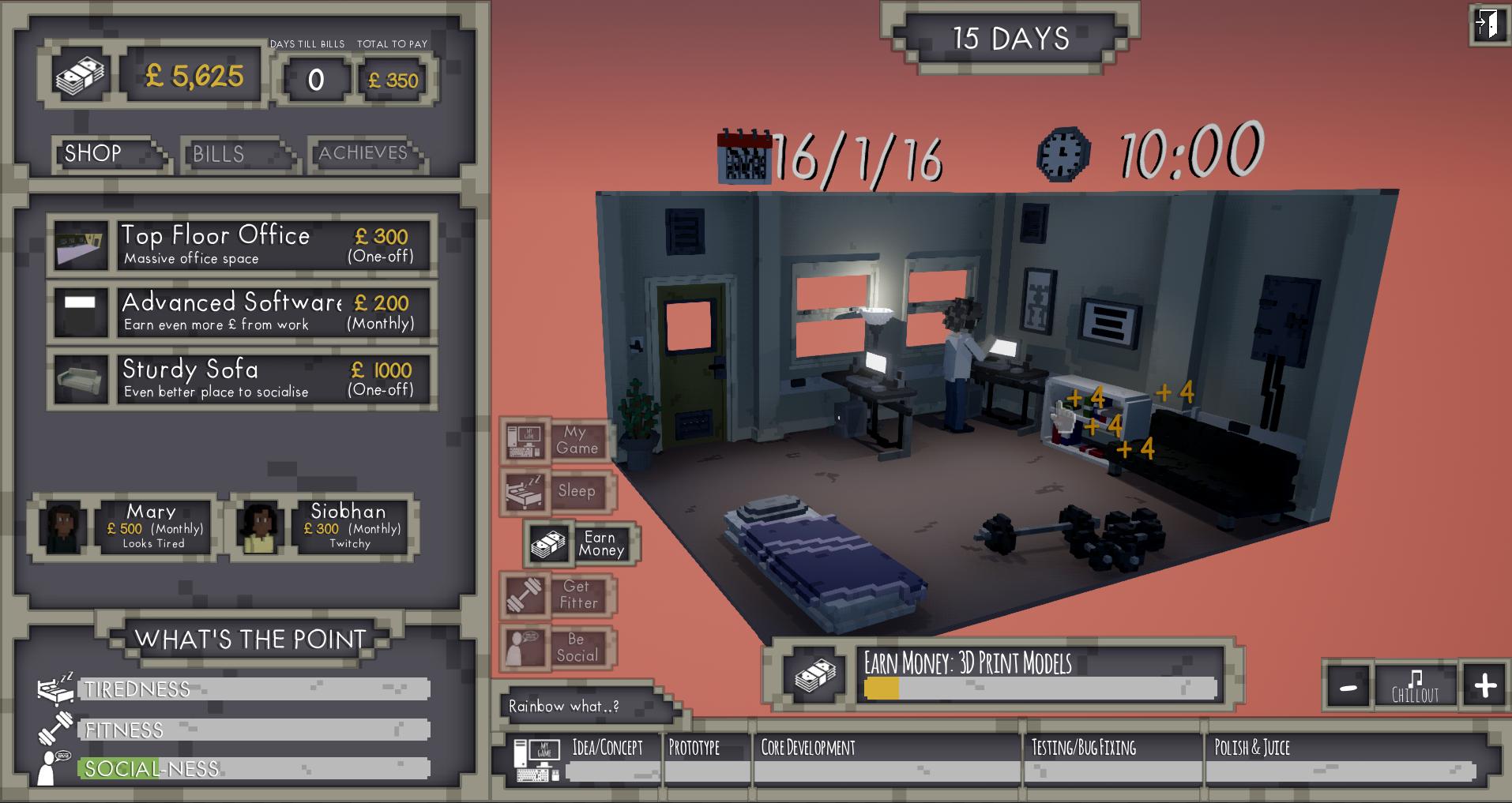 ids_screenshot04