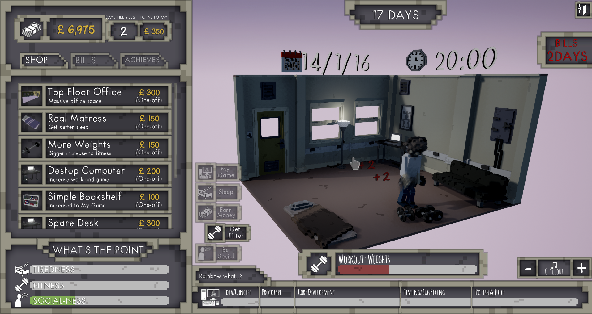 ids_screenshot03