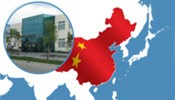 2005 - Production plant founded in Taicang, China.