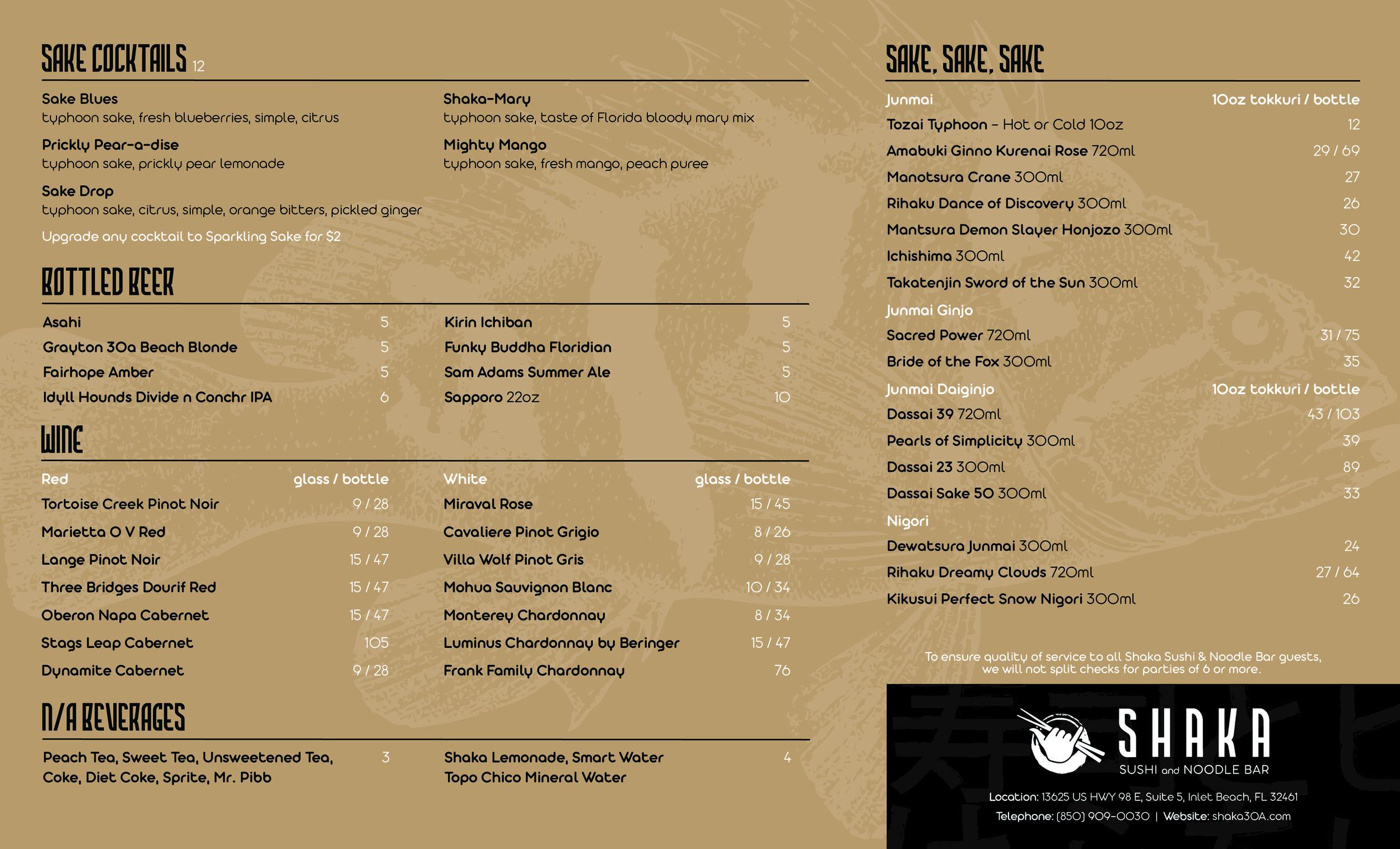 Shaka-Dinner_14x8.5_5.28.19-PRINT_shaka drinks.jpg